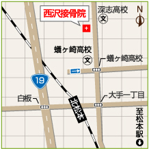 西沢接骨院地図